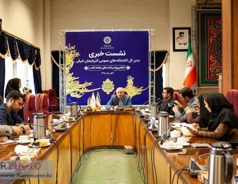 <h5>گزارش تصویری از نشست خبری مدیرکل نهاد کتابخانه های عمومی آذربایجانشرقی</h5><br><div> ... </div>